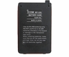 Icom BP-226 Alkaline Battery Case for M88