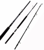 Okuma Nomad Xpress Travel Casting Boat Rods
