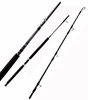 Okuma Nomad Xpress Travel Spinning Boat Rods