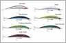 Savage Gear MP-145 Manic Prey Lures