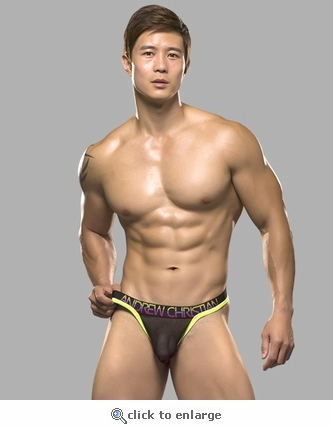 Andrew Christian Gigolo Almost Naked Thong