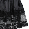 Corset Skirt Satin & Lace