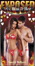 His & Hers Crotchless Couples Lingerie Set