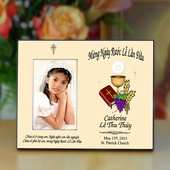 Personalized Communion Photo Frame
