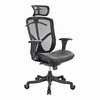 Eurotech Fuzion FUZ6B-HI High Back Mesh Ergonomic Chair