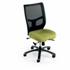 Office Master Yes Mesh Executive YS78 Chair