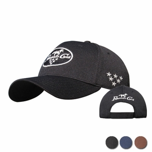 Professional's Choice Baseball Cap BCPC