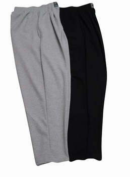Gold's Gym Baggy Pants- # GGBP