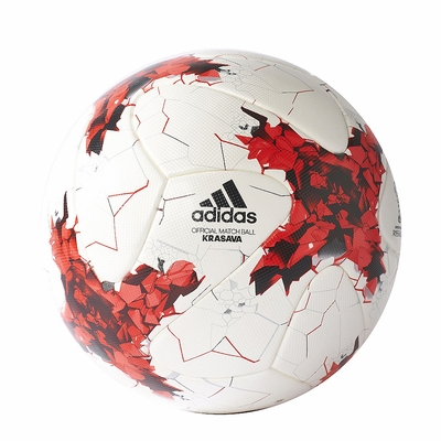 adidas Confederations Cup Official Match Ball - Click to enlarge