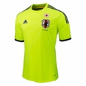 adidas Japan 2014 World Cup Away Jersey