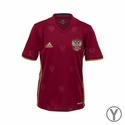 Youth adidas Russia 2016 Home Jersey