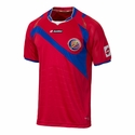 Lotto Costa Rica 2014 World Cup Home Jersey