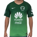 Nike Club America 2017/2018 Stadium Third Jersey