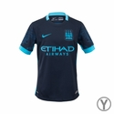 Nike Manchester City 2015/2016 Youth Stadium Away Jersey