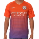 Nike Manchester City 2016/2017 Stadium Third Jersey
