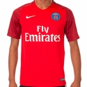 Nike Paris Saint-Germain 2016/2017 Stadium Away Jersey