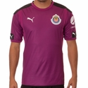 Puma Chivas 2016/2017 Goalkeeper Jersey - Purple