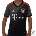 Youth adidas FC Bayern Munich 2016/2017 Away Jersey