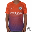 Youth Nike Manchester City 2016/2017 Stadium Third Jersey