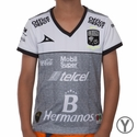 Youth Pirma Leon 2016/2017 Third Jersey