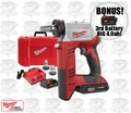 Milwaukee 2632-22 M18 ProPEX Expansion Tool Kit + 3rd Batt = 4.0ah