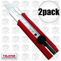 Tajima LC-650 2pk Rock Hard Dial Lock Utility Knife