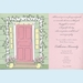Bridal Home Party Invitation - click to enlarge