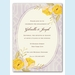 Chic Floral Invitation - click to enlarge