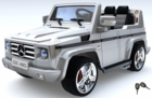 Magic Cars� Big Seater Mercedes Remote Control Electric Ride On G55 AMG G Wagon For Kids W/Benz Keys