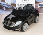 Magic Cars� Electric Mercedes Benz Maybach 600 Class Benz Ride On Car RC W/Leather Seat