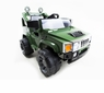 Magic Cars� 12 Volt Remote Control Ride On H2 Hummer Electric Jeep Truck