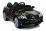 Magic Cars® 12 Volt SLR Mercedes Benz Ride On RC Car For Kids W/MP3 & Bluetooth