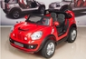 Magic Cars� 2 Seater Electric Mini Cooper Ride On Remote Control RC Car For Kids W/Leather Seats