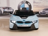 Magic Cars® BMW i8 12 Volt Ride On On RC Car For Children W/Leather Seat
