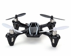 Easy To Fly Drone Remote Control Quadcopter Quad-rotor RC