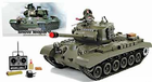 Snow Leopard Remote Control (RC) Tank Makes Smoke & Sounds