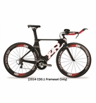 2014 Quintana Roo CD0.1 | Frameset Only