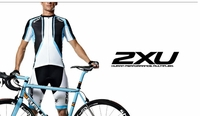 2XU Cycling Apparel