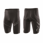2XU Men's Compression Cycle Short