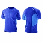 2XU Men's Tech Shield LS Running Top