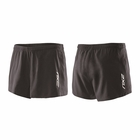 2XU Women's Active Run Short