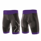 2XU Women's G:2 Compression Tri Short