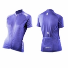 2XU Women's Road Comp Cycling Jersey