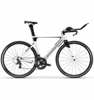 Boardman Elite ATT 9.2 | 2016 Triathlon Bike