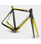 Boardman Elite SLS 9.8 | 2015 Road Frameset