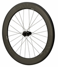 ENVE SES 6.7 Clincher | Rear Wheel