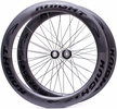 Knight 65 Carbon Wheelset | DT Swiss 240s Hubs