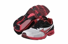 Mizuno Men's Wave Ronin 4 Running Shoes