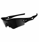 Oakley Men's Polarized Radar Path Sunglasses