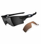 Oakley Men's Radarlock Path Polarized Sunglasses